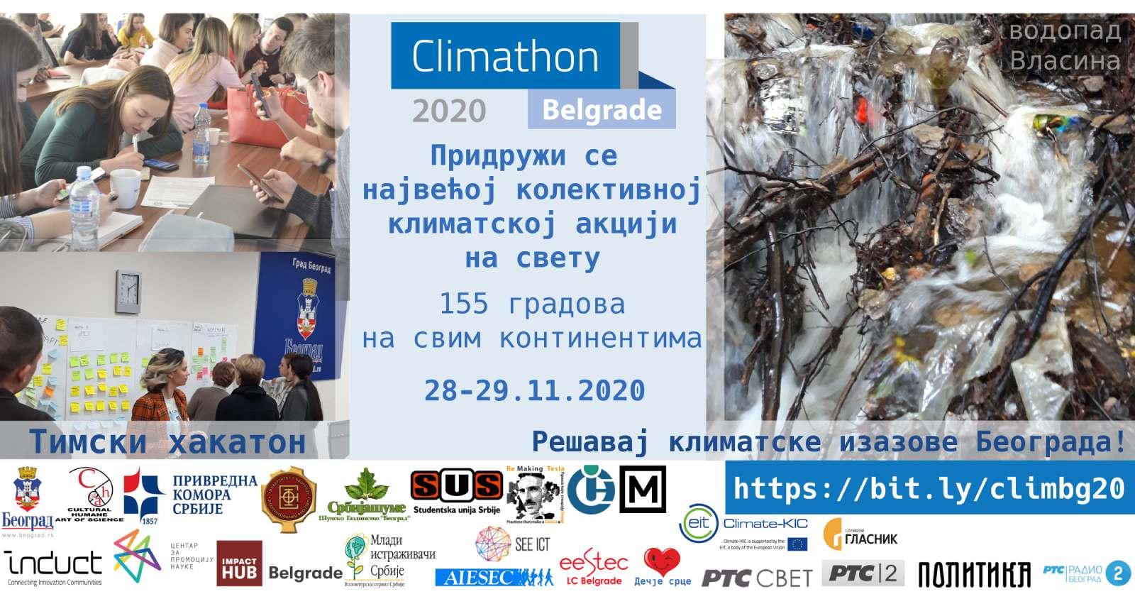 Climathon-Flyer-1